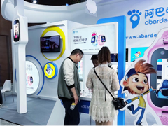 无卡通话新体验 阿巴町eSIM儿童手表亮相中国联通合作伙伴大会
