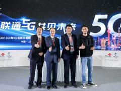 首批向中国联通交付5G手机的厂商 OPPO的5G手机真的要来了!