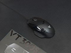 雷柏VT300S游戏鼠标评测:诚意满满的升级之作
