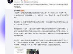荣耀V20重磅升级 下月正式适配方舟编译器