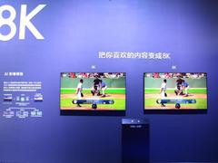 Sony、LG 8K电视上市遥遥无期 三星为何总能领先一步