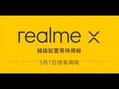 realme新机上架京东 5月15日将举行新品发布会