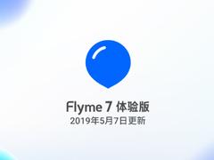 魅族Flyme 7体验版更新:10款机型喜迎榨干855的系统工具
