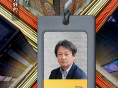 国际知名设计师深泽直人出任realme特邀产品设计总监