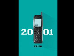 海信手机前行18年 未来5G新时代无惧挑战