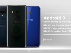 HTC手机关闭京东天猫旗舰店 官方宣称出于长期经营考量