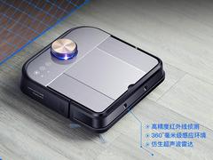 浦桑尼克扫地机器人LDS D550 ,京东预售到手价仅2299元