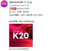 Redmi 855旗舰命名今日公布,你猜对了吗?
