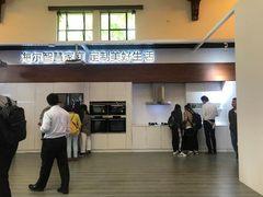 灵动交互 AI互联  海尔智能音箱亮相中国品牌日