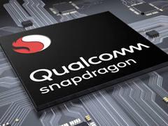 一加7 Pro 5G版登陆欧洲 高通助力中国手机厂商全球领跑