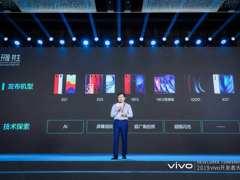 vivo发布全新生态战略,携手开发者打造多场景智慧服务