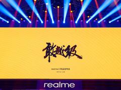 realme X系列手机国内正式发布 带来全方位越级体验