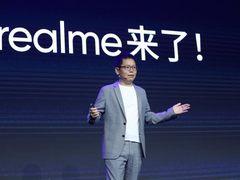 realme品牌回归中国,联合京东共同打造京东618网红新机