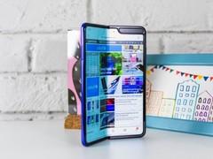 三星Galaxy Fold折叠屏手机缺陷已修复 预计下月重新发售