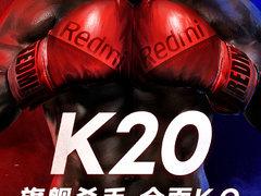 旗舰杀手 官方宣布Redmi旗舰新品发布会定档5月28日
