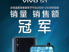 出货5000万套大受欢迎!联发科P60/P70成手机芯片大黑马