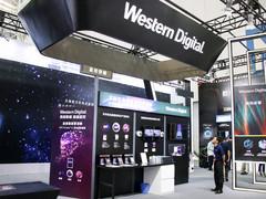 全面助力智慧城市 西部数据亮相WIC世界智能大会