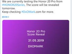 DXO将公布分数 荣耀20今晚发布会或有惊喜