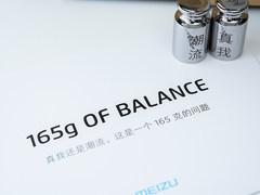真我与潮流的平衡 魅族16Xs将于5月30日发布