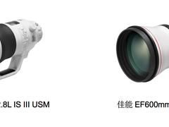 将轻量化提升至新高度,佳能推出L级大光圈超远摄定焦镜头新品