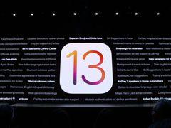 你期待什么 iOS13 产品亮相