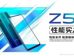 新品开售直降200元!性能实力派vivo Z5x正式开售 起步价仅1198元