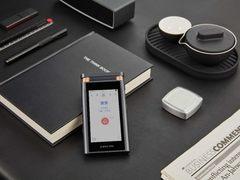 """""""声落成稿"""" 革新产品讯飞智能录音笔开启高效记录时代"""