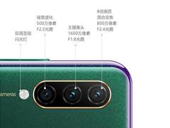 千元级手游神器 联想Z6青春版受用户追捧,现在只要999!