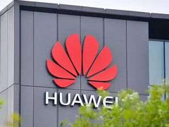 5G牌照已发放 华为将全力支持运营商建好中国5G