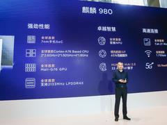 全球首发7nm手机SoC 麒麟980国内亮相