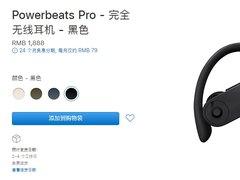 每月仅需 79 元!黑色款Powerbeats Pro无线耳机国行正式开卖