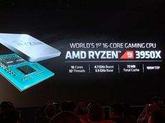 AMD发布三代锐龙全系处理器 锐龙9 3950X处理器震撼亮相