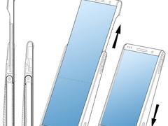 三星柔性屏新设计曝光! 抽拉式打开屏幕,更像滑盖手机
