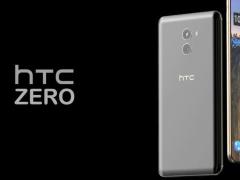 """从""""零""""开始?HTC Zero新机渲染图曝光:中置打孔屏"""