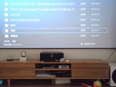 "IMAX Enhanced功放,用户访谈 —""龙马客栈""功放使用采访小结"