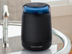 享受从不停歇,哈曼卡顿Allure Portable智能音箱让音乐不受限