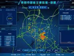 最新智能交通市场业绩榜单出炉 海信网络科技稳居榜首