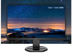 开启新视界!飞利浦 230B8QHNB 22.5英寸显示器新上市