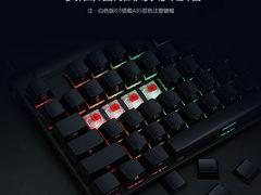 从机械到定制 你想要的应有尽有 618游戏键盘推荐