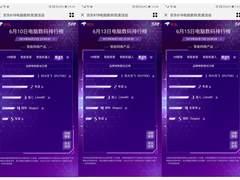 半秒反应瞬间译文 讯飞翻译机3.0覆盖全生活场景
