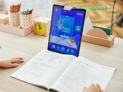步步高家教机S5体验:11英寸全面屏+课本上的指尖震撼技术