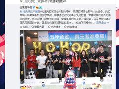 京东618连续五年夺冠 荣耀手机称霸三大电商平台