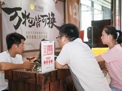 618实录:苏宁门店以旧换新业务员林哥的一天