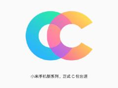 """雷军官宣小米新系列!小米CC正式出道:打造""""双C位""""拍照体验"""