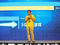 技术升级推动云游戏产业全面发展——白鹭科技陈书艺