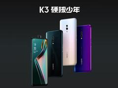 千元价位就能买到的高品质手机 这三款手机看看你动心没?