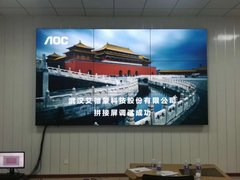 AOC入驻中铁六局廊坊项目,提供智能拼接解决方案!
