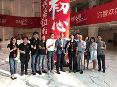 AMD高层到访力挺京东618主场 中国电竞产业再添猛将