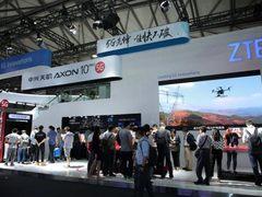 中兴5G手机、移动互联和IoT系列产品亮相MWC19上海