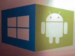 微软打算重新拥抱安卓 弥补曾经4000 亿美元的错误